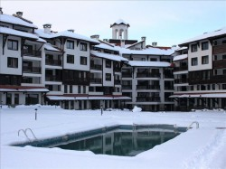 Bansko Royal Towers Hotel ****